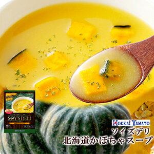 ソイズデリ 豆乳で仕上げた北海道産かぼちゃのポタージュスープx6箱 北海大和の無添加インスタントスープ パンプキン カボチャ 化学調味料無添加 ギフト プレゼント