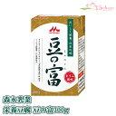 森永乳業 栄養豆腐 豆の富300g 長期常温保存・ロングライフ商品、製造日から半年 ()