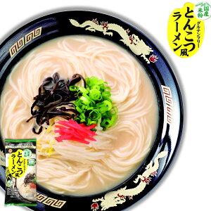 グルテンフリー国産米粉とんこつ風ラーメン アニマルフリー 2食入(186g) 東亜食品 ヴィーガン ベジタリアン 海外土産