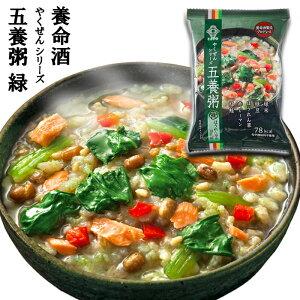 養命酒 やくぜんシリーズ 五養粥 緑X4袋 ほうれん草&豆乳 フリーズドライ 和漢素材&野菜の健康お粥 ギフトに!