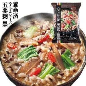 養命酒 やくぜんシリーズ 五養粥 黒x4袋 香味醤油味の中華風お粥 フリーズドライ 和漢素材&野菜の健康お粥 ギフトに!