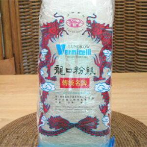 龍口 緑豆春雨 250g:食べやすい小口50gX5個パック はるさめタイ料理、ベトナム料理などエスニック料理、中華料理作りに