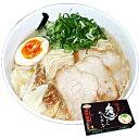 博多ラーメン秀ちゃん8食入(2食入X4箱・濃厚豚骨スープ)[ご当地ラーメン]
