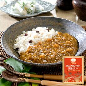 レトルトカレー 送料無料 MCC 鶏ひき肉と豆の薬膳カレー 180g (薬膳キーマカレー) 12袋セット