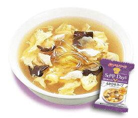 中華ふかひれスープ10gX20袋セット【アマノフーズのフリーズドライ世界のスープ】