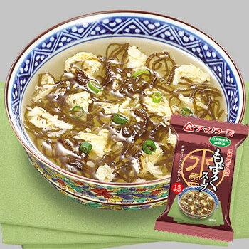 「無添加」もずくスープ4.5gX10袋セット【アマノフーズのフリーズドライ海藻スープ:日本国内製造】(素材の栄養を保ちつつ美味しさを封じ込めた)