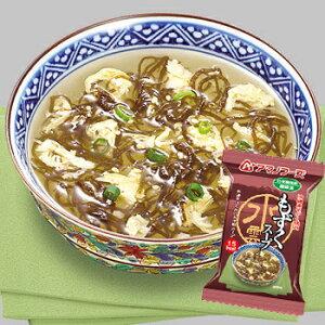 「無添加」 もずくスープ 10袋セット 【アマノフーズのフリーズドライ海藻スープ】