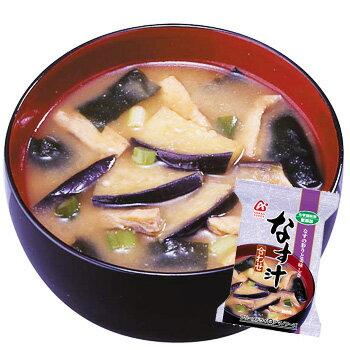 「無添加」なす汁(合わせ)9gX10袋セット【アマノフーズのフリーズドライ味噌汁:日本国内製造】(素材の栄養を保ちつつ美味しさを封じ込めた)