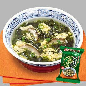「無添加」 のりスープ 10袋セット 【アマノフーズのフリーズドライ海藻スープ】