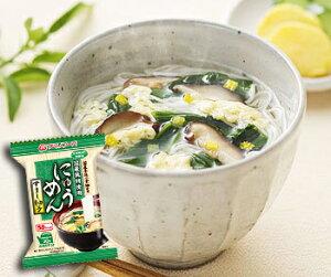 アマノフーズ 無添加 にゅうめん すまし柚子 4袋セット (フリーズドライ にゅうめん)
