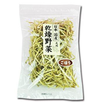 乾燥野菜国産九州産ごぼう千切100g【あす楽対応】