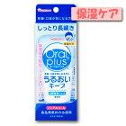 オーラルプラス口腔保湿ジェルうるおいキープ60g低刺激タイプ和光堂介護用品【あす楽対応】