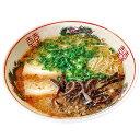 九州 博多 だるま らーめん 8食入(2食×4箱) (豚骨) ご当地ラーメン【あす楽対応】