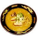 札幌ラーメン桑名 2食 (味噌ラーメン ご当地ラーメン 有名店ラーメン)【あす楽対応】