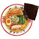 函館ラーメン 一文字 (ウェーブ細麺、塩ラーメン) 2食 [超人気店ご当地ラーメン] 【あす楽対応】