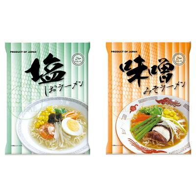 ハラル認定ノンフライ麺インスタントラーメン2種60食塩味噌国産HALAL