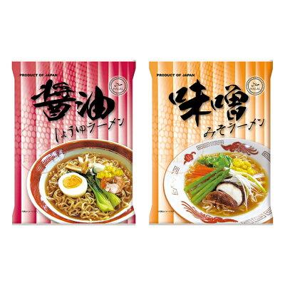 ハラル認定ノンフライ麺インスタントラーメン2種60食醤油味噌国産HALAL