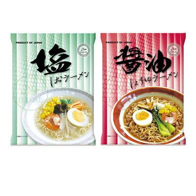 ハラル認定ノンフライ麺インスタントラーメン2種60食醤油塩国産HALAL