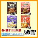 和光堂 介護食 区分1 (容易にかめるかたさ) 4種類16食セット UD1【あす楽対応】