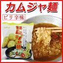 三養食品 カムジャ麺(袋)(韓国じゃがいもラーメン) 【あす楽対応】
