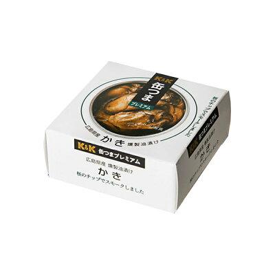 缶つま缶詰めプレミアム広島産かき燻製油漬け60g国分おつまみあてワイン常温保存