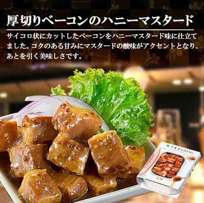 惣菜缶つまレストラン厚切りベーコンのハニーマスタード105g国分おつまみあてワイン常温保存