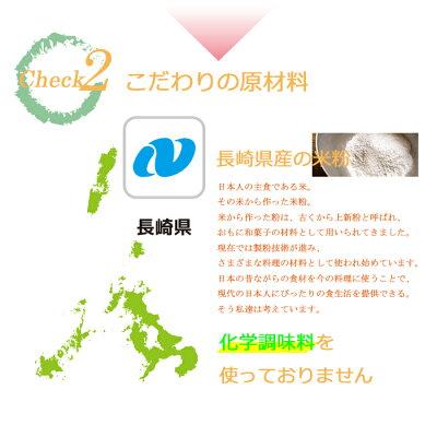 米粉の離乳食ささみ100g7ヶ月頃から無添加ノンアレルギーベビーフード
