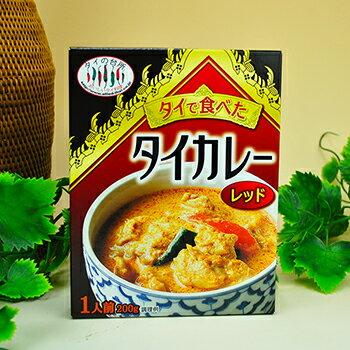 タイの台所 タイで食べたレッドカレー200g×4箱【あす楽対応】
