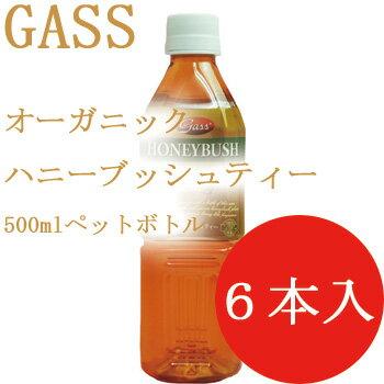 有機 ハニーブッシュティー ペットボトル500ml X6本 (有機 JAS 認定) (ノンカフェイン 低タンニン 無添加 無調整)【あす楽対応】