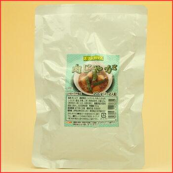 レトルトおかず和食惣菜肉じゃが200g(1〜2人前)【あす楽対応】