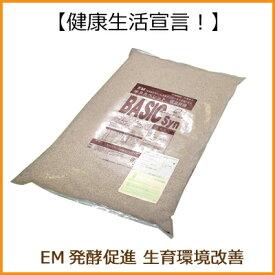 【メーカー直送】【送料目安1袋1397円※ご注文後にお見積り】EM 米ヌカペレット Basic Syn 有用微生物土壌改良資材 (15kg)【RCP】