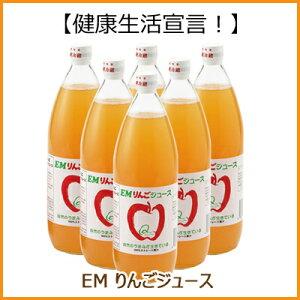 EM 産地直送 青森県産 りんごジュース(1L×12本入り)【P27Mar15】
