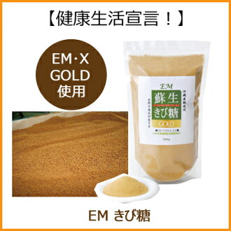 EM resuscitation raw sugar