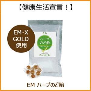 EM ハーブのど飴(100g)【P27Mar15】