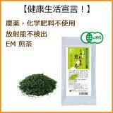 EM蘇生茶煎茶(100g)