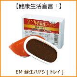 EM蘇生ハヤシ(115g×2個入り)