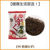 EM乾燥もずく10g沖縄産