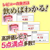 Pueraria Bust up Beauty Supplement GLAMOUR 90 tabs (g90-nnn)