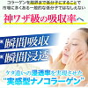 Puruoi Nano collagen repeat Pack 31 packaging ★