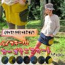 【新作】2トーンカーゴスカート ミニスカート アジアンスカート エスニックスカート カジュアル 山ガール スカート カーゴスカート