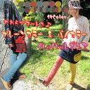 【メール便対応】プレーンカラー クシュクシュレギンスバイカラー 2トーンカラー アジアン ファッション山ガール カジュアル やわらか …