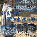 【大人気】2WAYデニムバッグ デニムバッグハンドメイド ヴィンテージデニムリメイクバッグ bag ショルダーバッグ トートバッグ