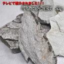 【卸し売り価格】再入荷!!!バドガシュタイン鉱石 約2kg ・健康・天然石・テラヘルツ・美容・健康・ラジウム・ダイ…