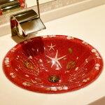 アジアン雑貨バリ島製シェル入り洗面ボウル直径約45cm/赤