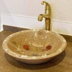 アジアン雑貨バリ島製シェル入り洗面ボウル直径約45cm/ベージュ