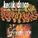 クリックポストOK!バリ島 CD★激安 品数NO.1★ケチャック KECAK DANCE LIVE【バリ・アジアン雑貨バリパラダイス】