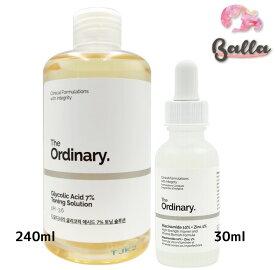 人気2種類セット【THE ORDINARY】ジオーディナリー グリコール酸 7% トーニング ソリューション 240ml & ナイアシンアミド10% + 亜鉛1% 30ml【海外通販】