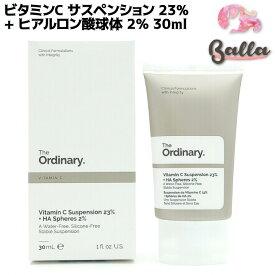 【THE ORDINARY】ジオーディナリー ビタミンC サスペンション 23% + ヒアルロン酸球体 2% 30ml【楽天海外直送】
