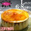 とりいさん家の芋ケーキ5号サイズ