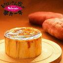 スイートポテト さつま芋 スイーツ クリスマス さつまいも サツマイモ